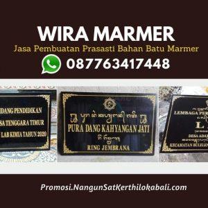 Wira Marmer